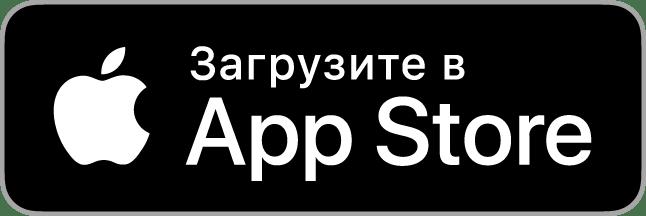 Загрузите в AppStore